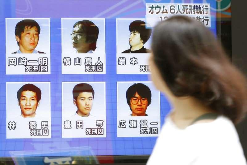 日本26日再傳處決奧姆真理教死囚。(美聯社)