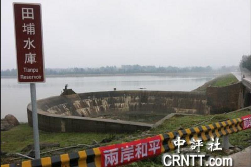 台中市的東亞青運主辦權被取消,陸委會要以暫緩金厦通水為反制。圖為金門田埔水庫。(中評社)