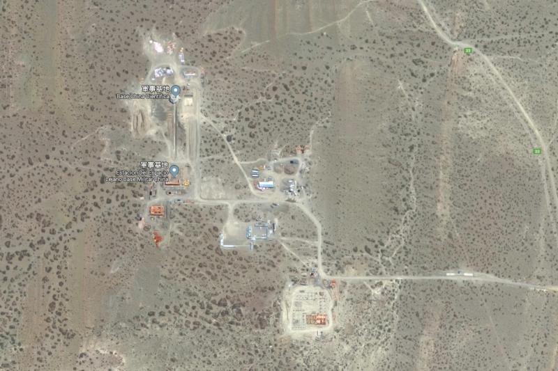 中國在阿根廷設置的太空觀測站衛星照片(翻攝Google Earth)