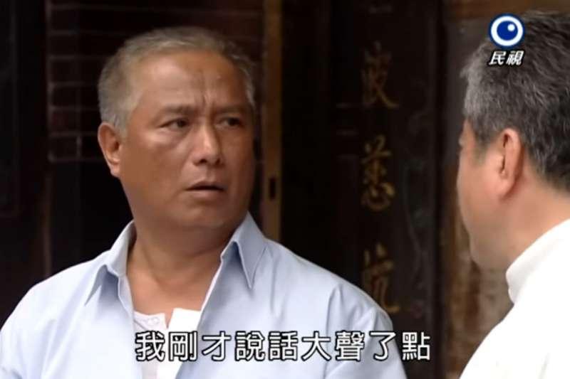 藝人馬如風猝逝,享壽63歲。圖為他在電視劇《風水世家》劇照。(翻攝YouTube)
