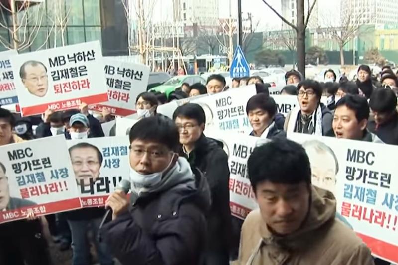 「買一送一」就原諒說謊業者的台灣人,快看看韓國記者如何對抗體!(圖/取自youtube)