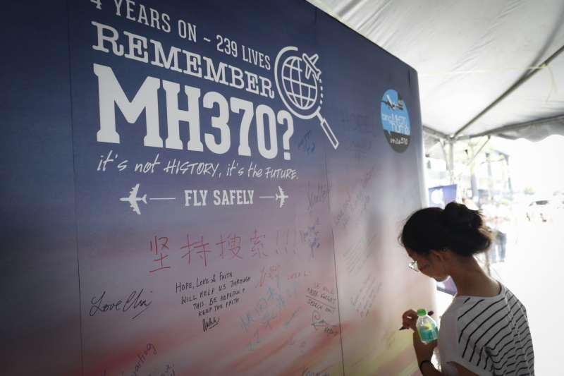 2018年7月30日,馬來西亞政府公布MH370班機失蹤最終報告(美聯社)