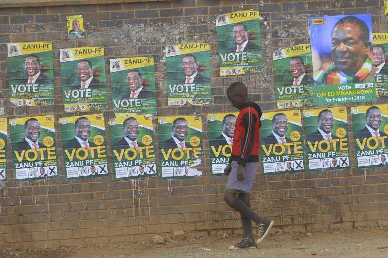 辛巴威大選:穆加比的繼任者姆納加瓦曾主導大屠殺(AP)