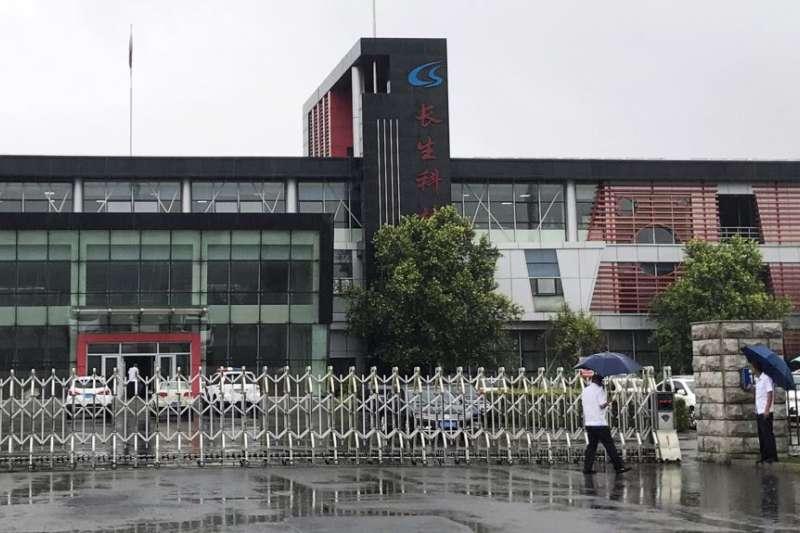 中國長春長生生物科技有限責任公司的大門。(美國之音)
