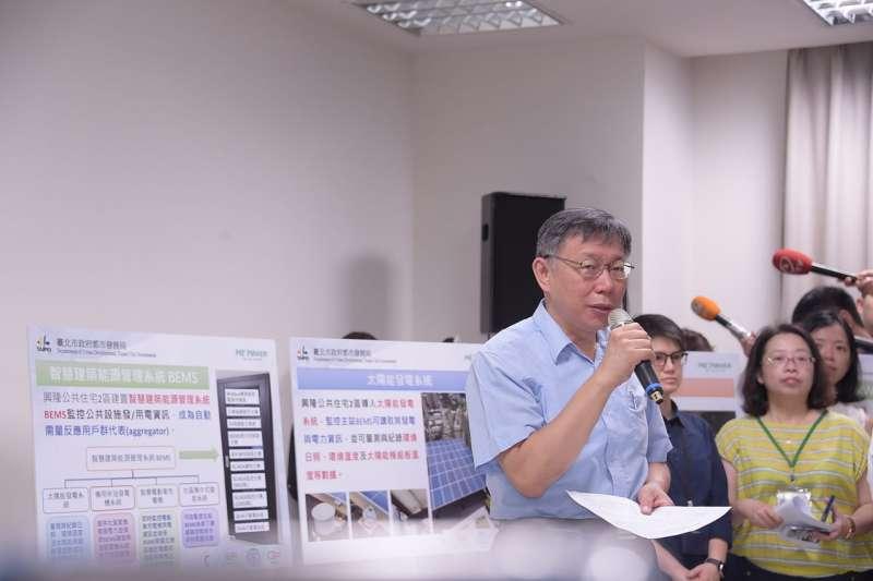 2018年7月31日,台北市政府都市發展局於興隆公宅D2區舉辦招租記者會,由市長柯文哲親自宣布「8/1起開放招租」並帶領眾人參觀公宅內部機能。(北市府)