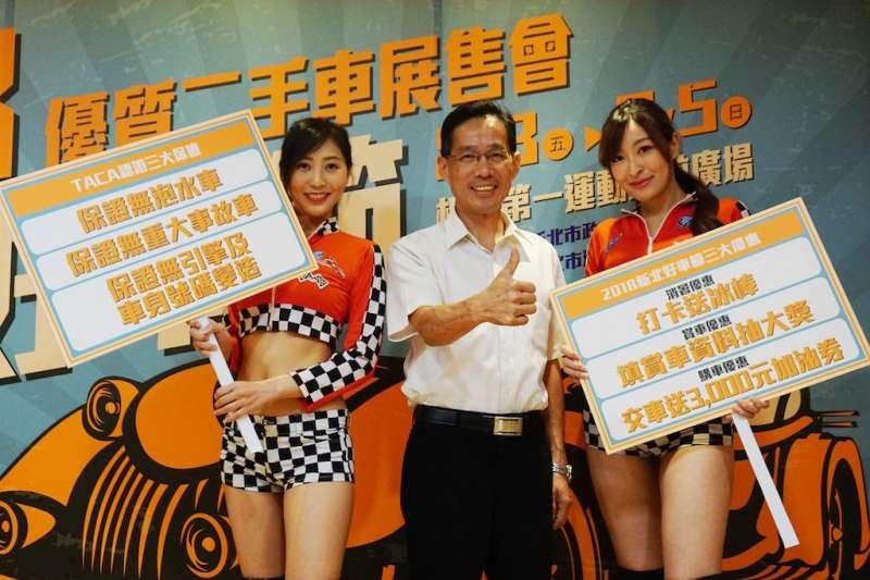 2018新北好車節將於8月3日到5日登場,同時祭出3大優惠。(圖/新北市經發局提供)