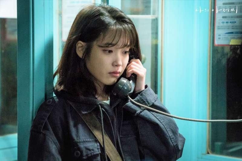 韓劇描繪許多美好的韓國社會、韓國男人的形象,但最真實的韓國真的是這樣嗎?(示意圖,非當事人/tvN 드라마(Drama)@facebook)