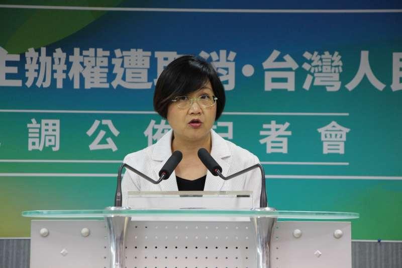 針對東亞青年運動會遭中國打壓取消,民進黨副祕書長徐佳青31日召開記者會公布民進黨民調最新結果。(民進黨中央提供)
