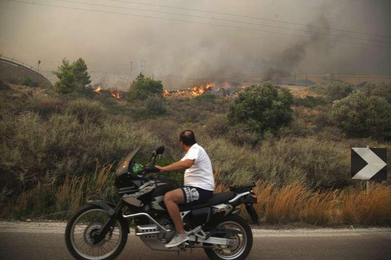 希臘森林大火