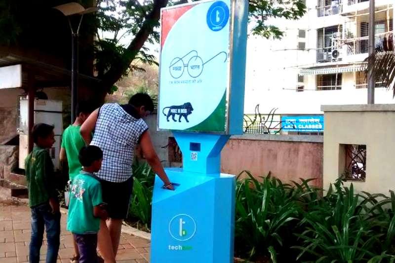 印度日前啟用智慧垃圾桶,期望改善都市垃圾問題。(圖/翻攝自 The Better India,智慧機器人網提供)