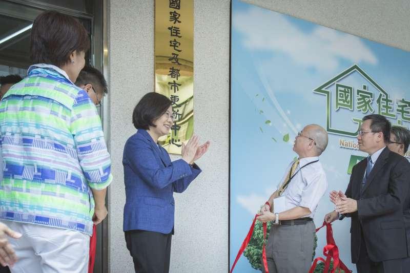 20180802-總統蔡英文出席「國家住宅及都市更新中心成立揭牌暨開幕活動」。(總統府提供)