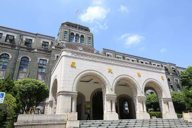花蓮6縣市聲請年改釋憲 大法官不受理。(資料照片,柯承惠攝)