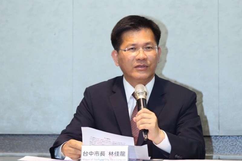 台中市遭取消東亞青運主辦權,已經受國際社會關注,台中市長林佳龍表示感謝。(圖/台中市政府提供)