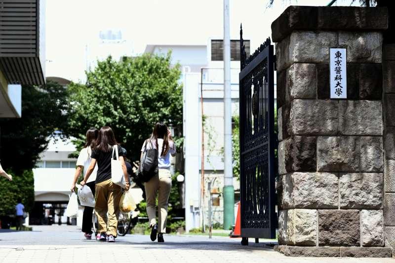 東京醫科大學(AP)