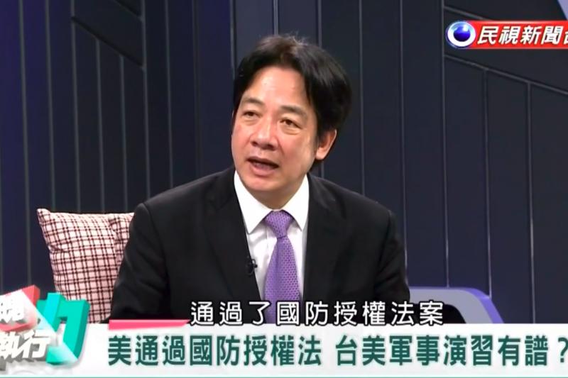 行政院長賴清德昨(2)日接受民視《新聞觀測站》節目專訪時表示,台灣若能加入美國與其周邊國家的聯合軍演,對台灣的整體防衛,或是對周邊國家的聯合防衛,都是很好的事情。(截自民視新聞臉書直播影片)