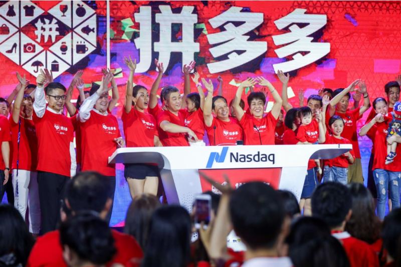 在中國,拼多多成立3年市值已超過200億美元;在美國,3美元商店Brandless服務上線一年,就拿到軟銀願景基金領投的2.4億美元投資。東、西方兩家電商後進者,在巨人環伺的電商市場中突圍,兩大關鍵就是低價和社群。(圖/取自NASDAQ,數位時代提供)