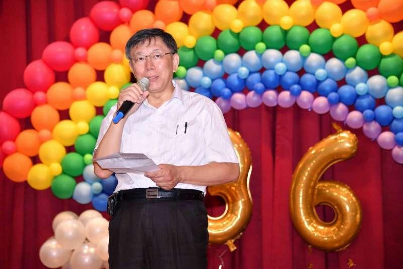台北市長柯文哲4日出席北市陽明教養院36周年院慶活動。(北市府提供)