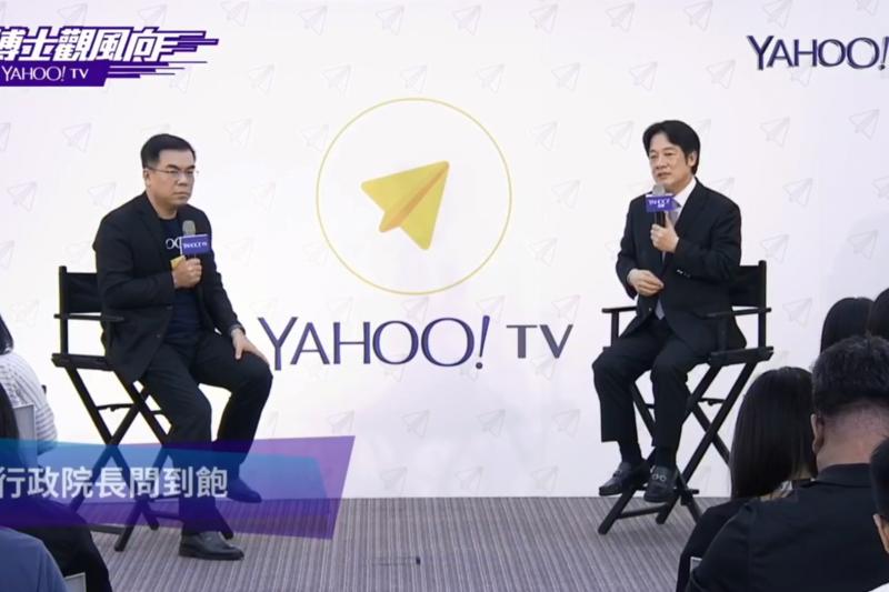 行政院長賴清德(右)6日接受Yahoo TV節目專訪,說明平均4萬8000元是加總月薪、分紅,最後才產生名目的總薪資,目的是為了讓勞工對薪水高低有個底,能向資方說:「你給的薪水太低了!」(翻攝自Yahoo TV臉書影片)