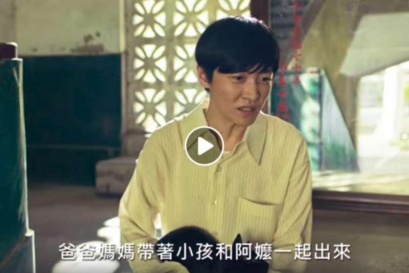全聯中元節廣告,被網友認為在紀念陳文成事件。影片中的鏡子落款年份,恰好是陳文成遇害的民國70年。(翻攝臉書「全聯福利中心 」影片)