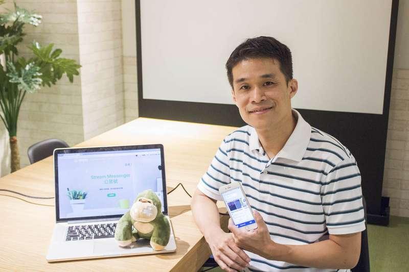 Stream 智慧行銷管理系統把商家的「LINE@」變得更聰明(圖/知惠科技提供)