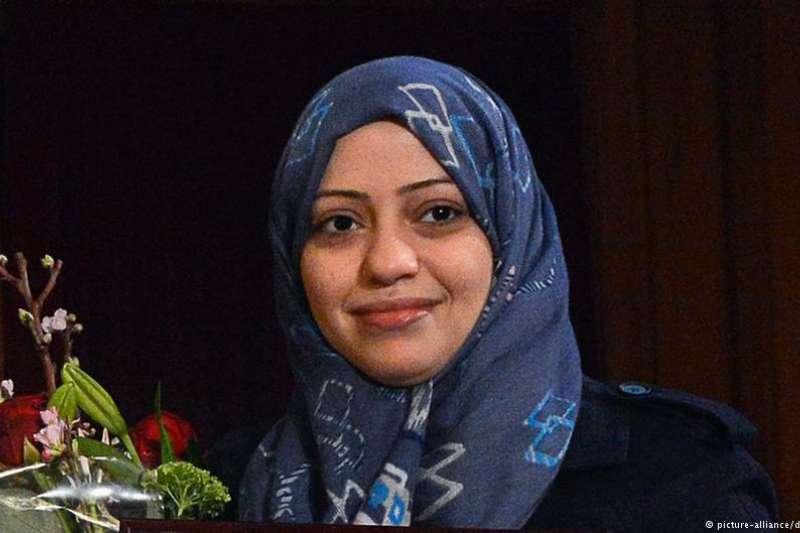 著名女權人士巴達維 (Samar Badawi) 被加拿大點名要求沙烏地阿拉伯政府釋放。(德國之聲)