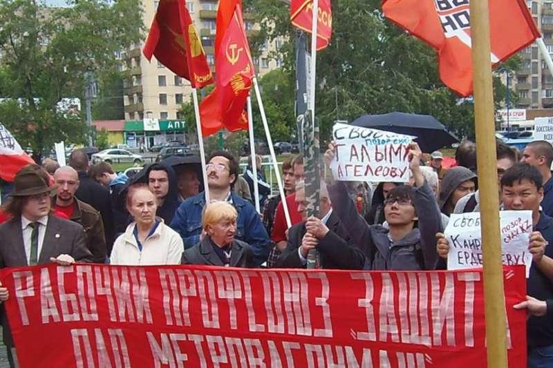 2012年俄羅斯左翼力量和哈薩克工會組織在莫斯科市中心集會,抗議哈薩克石油工人被當局迫害,中國能源企業參與其中。(美國之音)