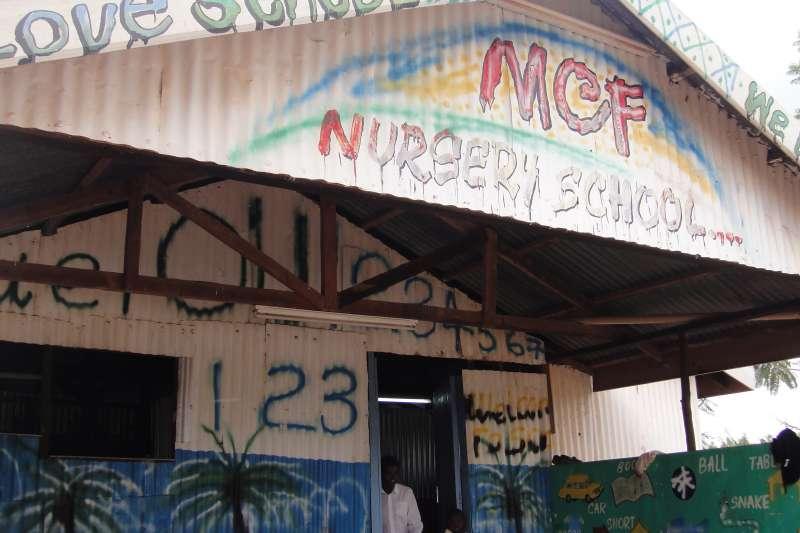 MCF這個NGO機構最特別的地方,是透過農場經營,財務自給自足。(圖/謝幸吟提供)