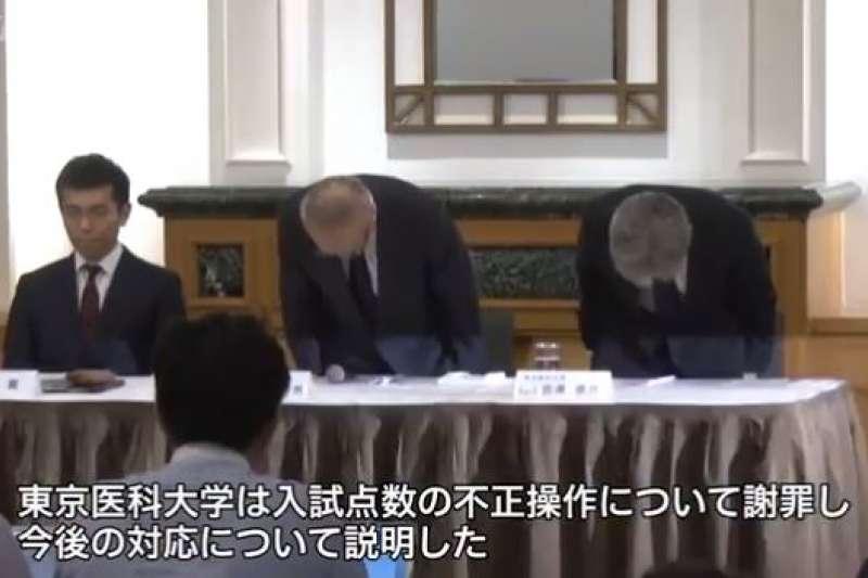 繼日前傳出收買文部科學省長官後,東京醫科大學再爆黑箱作業長達12年。(翻攝影片)