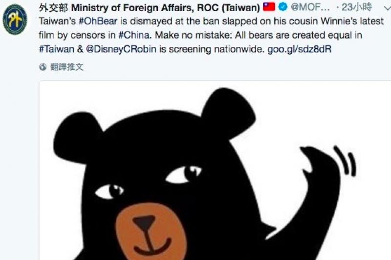 我國外交部原本推文,藉由中國禁映小熊維尼電影,凸顯台灣的言論自由,此舉更被美國CNN報導,結果卻無預警刪文(翻攝推特)