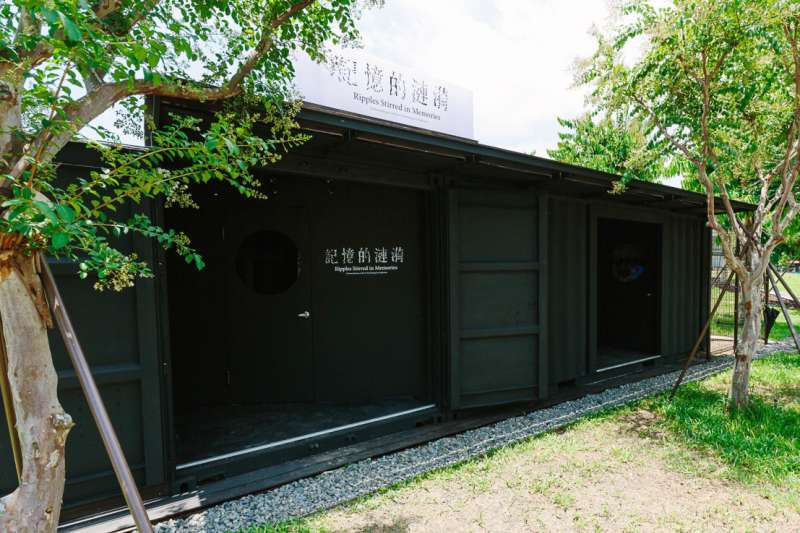 「八一氣爆」紀念裝置藝術旁,以貨櫃屋呈現的導覽特展「記憶的漣漪」。(圖/高雄市政府文化局提供)