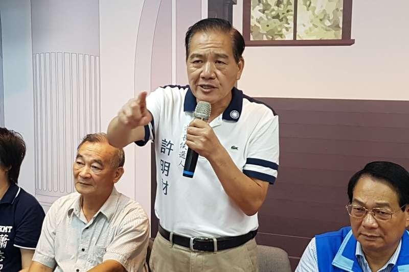 國民黨新竹市長候選人許明財認為,不要因個人的利益而失去應有的格局,傷害到國民黨。(資料照/方詠騰攝)