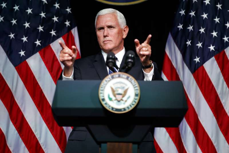 美國副總統彭斯演說表達了反擊中共、捍衛美國利益和普世價值的決心。(美聯社)