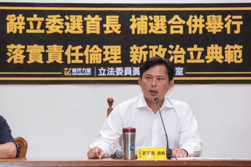 黃國昌籲立委不應「帶職參選」!這些立委都被點名-風傳媒