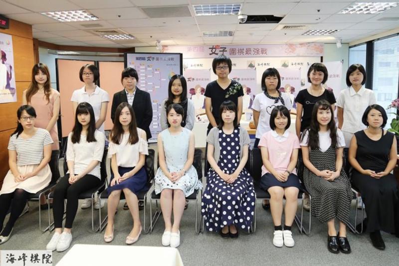 0810第四屆女子圍棋最強戰3_180810_0014.jpg