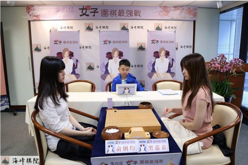 0810第四屆女子圍棋最強戰3_180810_0002_0.jpg