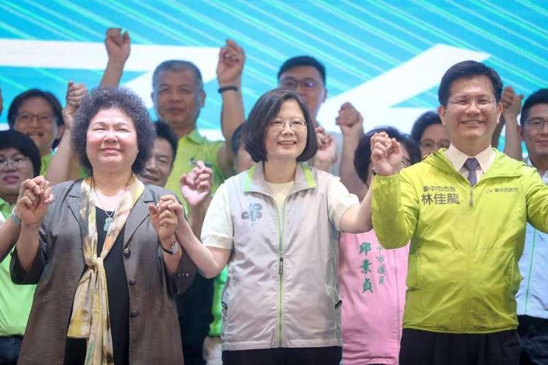 圖為總統蔡英文及祕書長陳菊到台中為爭取連任的台中市長林佳龍造勢。(總統府)