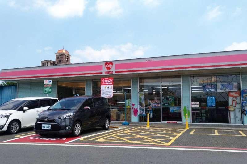 即日起在萊爾富便利商店店舖停車區也能輕鬆租借iRent囉!(圖/和運租車提供)