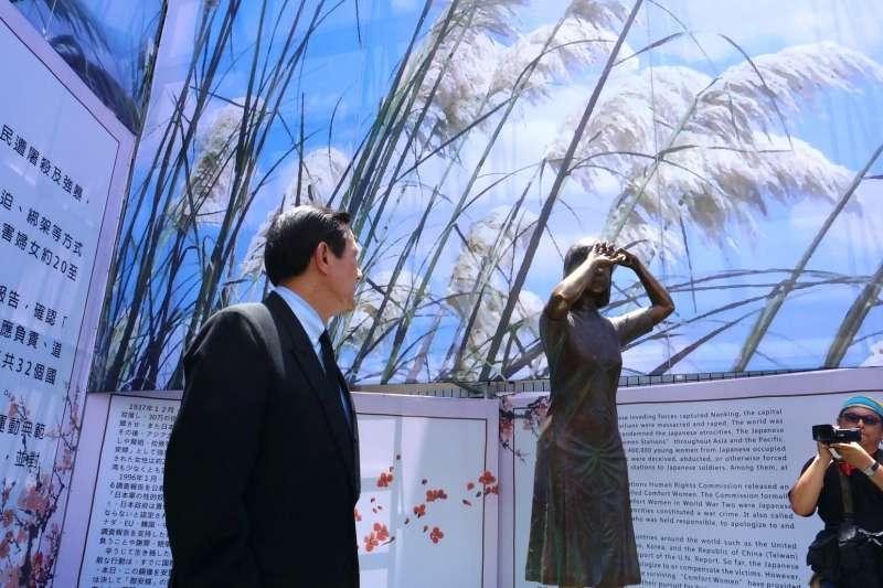 前總統馬英九認為,立法院去年通過轉型正義條例,適用期從1945年8月15日開始,當時台灣還在日治時代,民進黨政府大可據此向日本求償。(取自馬英九臉書)