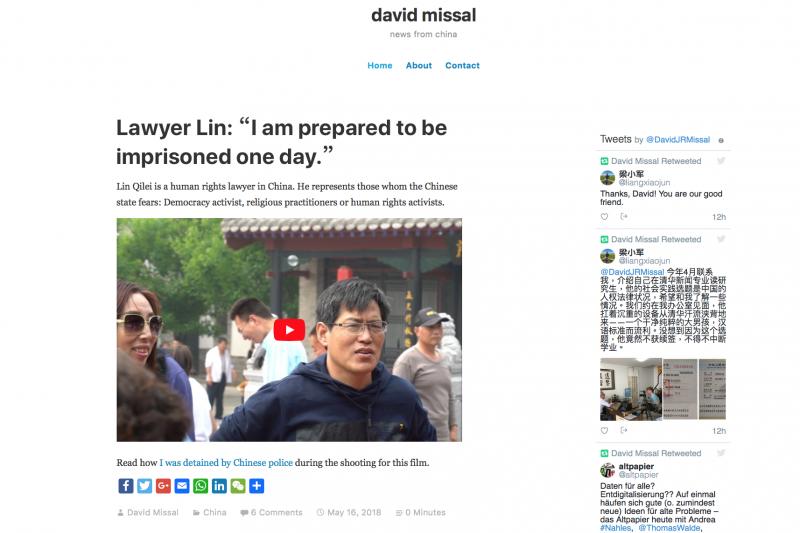 穆達偉報導中國新聞的個人網站首頁,還擺著他採訪維權人士的新聞稿。