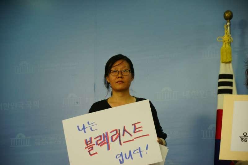 南韓反黑名單運動發起人之一的南韓獨立製作人林仁子。(林仁子提供)