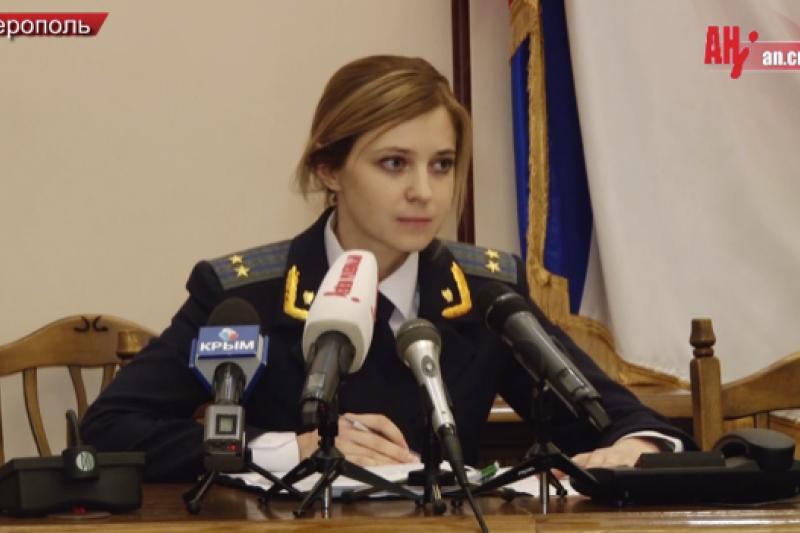 克里米亞前檢察長波克隆斯卡婭。