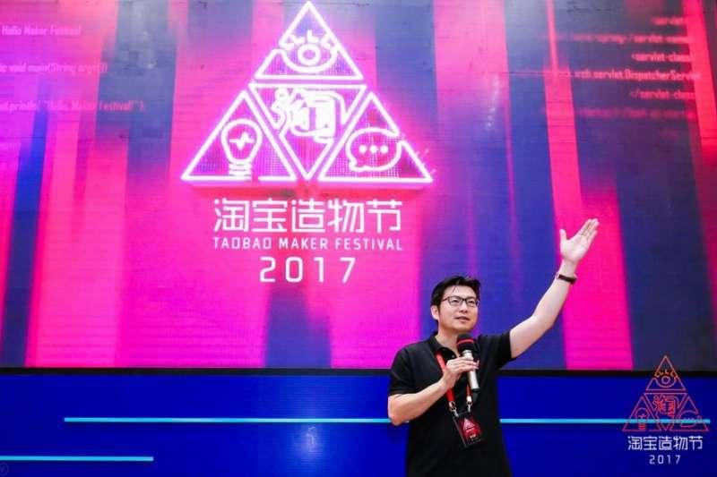阿里巴巴對台灣電商布局轉趨積極,除了把淘寶大學帶到台灣開課,也計劃進一步強化使用者介面、金流、物流等在台灣的在地化營運。(圖/阿里巴巴,數位時代提供)