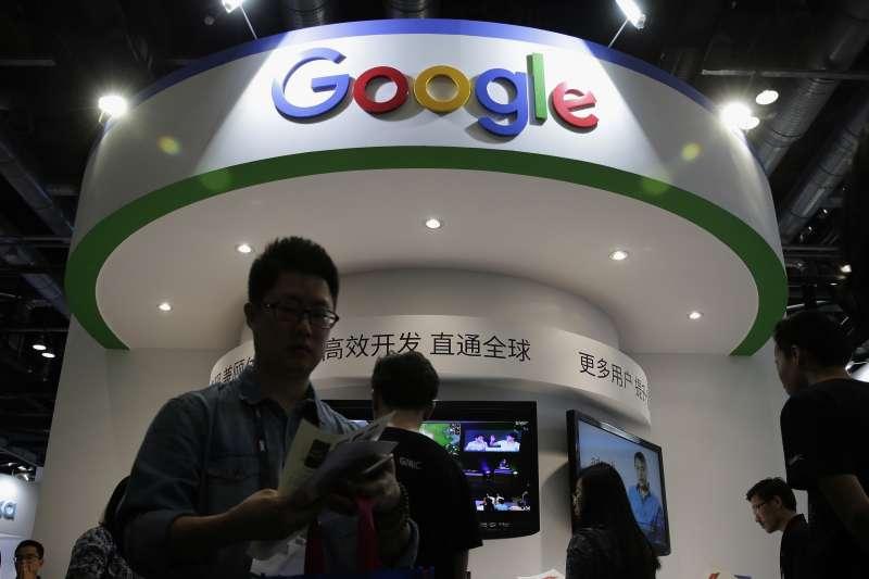 美國網路媒體爆料Google為進入中國市場,欲推出審查版搜尋引擎,引發內部員工連署抗議。(美聯社)