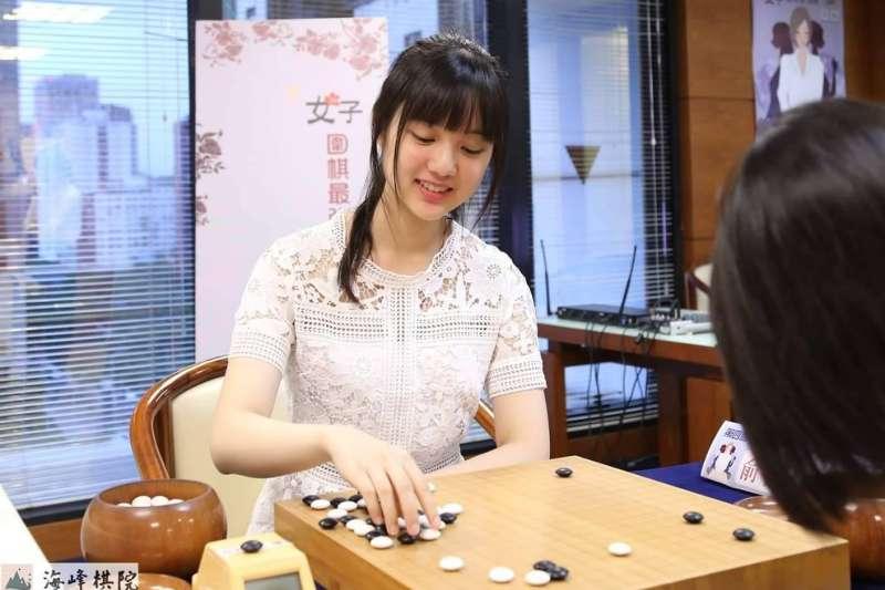 俞俐均拿下第四屆女子圍棋最強戰冠軍。(海峰棋院)