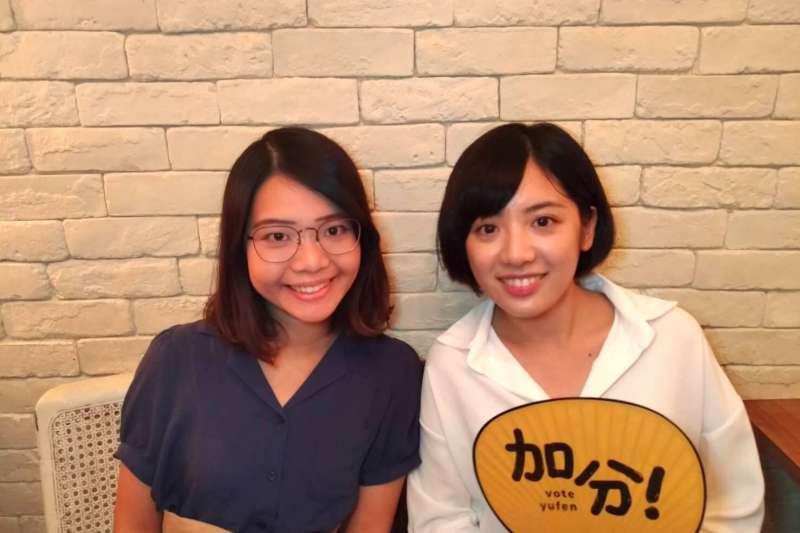 「學姊」黃瀞瑩(右)昨(17)日晚跑去與時代力量市議員參選人黃郁芬(左)「網上同台」。(取自黃郁芬 士林北投加分臉書粉絲專頁)