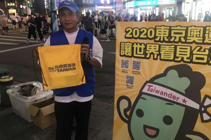 楊梓富曾參與「太陽花學運」。他說中國打壓台中主辦東亞青運會導致更多人參與奧運台灣正名公投連署。(美國之音蕭洵攝影)