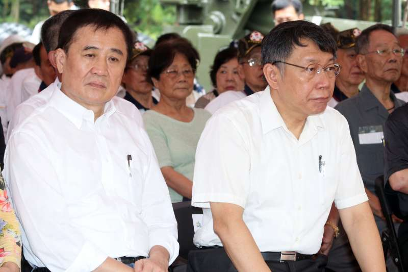 陳景峻為柯文哲站台 民進黨新北市黨部認定違紀-風傳媒