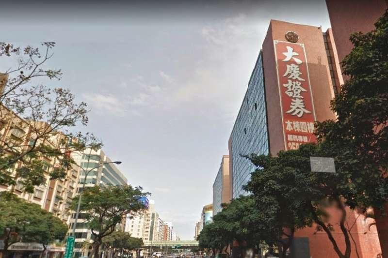 因莊家財務窟窿高達49億元,所持有大慶證券股權,將出售給亞洲價值私募基金,想辦法還債。圖為大慶證券台北總公司。(取自Google Map)