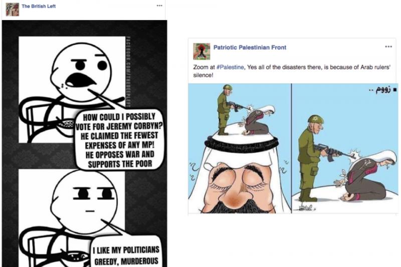 臉書的報告中刊出被關閉帳號所發表的貼文,展現其支持巴勒斯坦的立場。(來源:臉書)