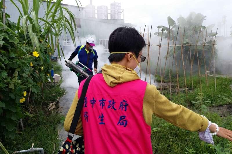 台中市爆登革熱群聚感染,最小病例為4歲女童,疾管署提醒民眾應做好防蚊措施。(台中市政府提供)